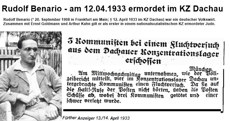 Rudolf Benario – 12.04.1933 – die ersten jüdischen Opfer in einem deutschen Konzentrationslager.